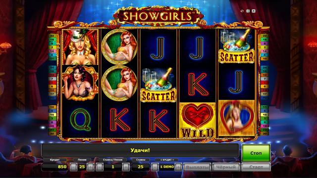 Showgirls