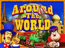 Азартный игровой онлайн слот Around The World