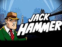 Джек Хаммер — виртуальный аппарат в online