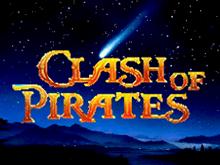 Битва Пиратов